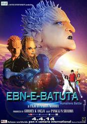 Ebn-E-Batuta the film